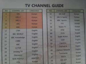ソウル旅行で見るべきテレビ。そこで便利なチャンネル一覧